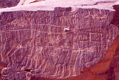 Petroglyphs at Umm-Sanman, Jubbah, Saudi Arabia